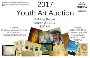 2017 Young Artist Auction